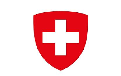 logo_Bureau de la Coopération Suisse au BENIN
